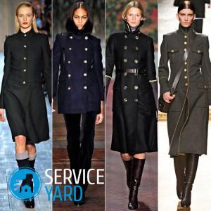 Из чего делают пальто?
