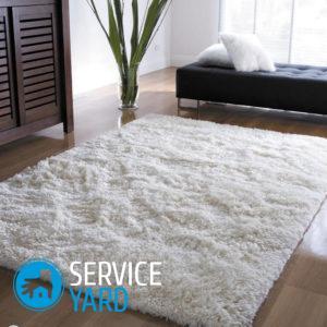 Чем почистить палас в домашних условиях от грязи и запаха?