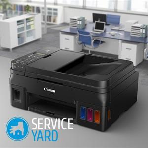Цветной струйный принтер с СНПЧ — лучший