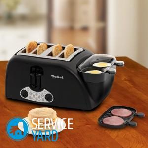 Изображение - Тосты как сделать West-Bend-TEM4500W-Egg-and-Muffin-Toaster-300x300