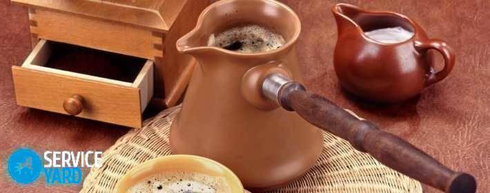 Гейзерная кофеварка или турка - что лучше?