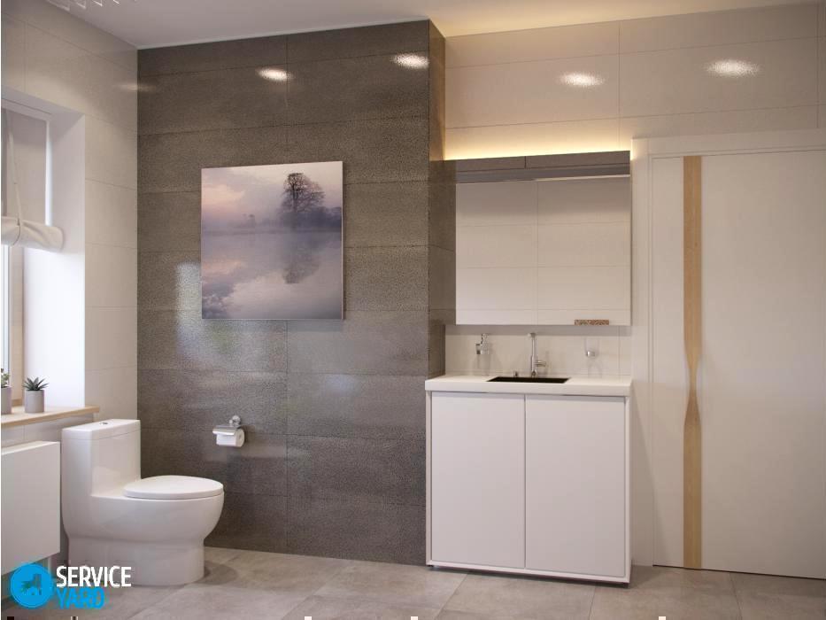 dizayn-tualeta-s-rakovinoy-v-sovremennom-stile-v-dome
