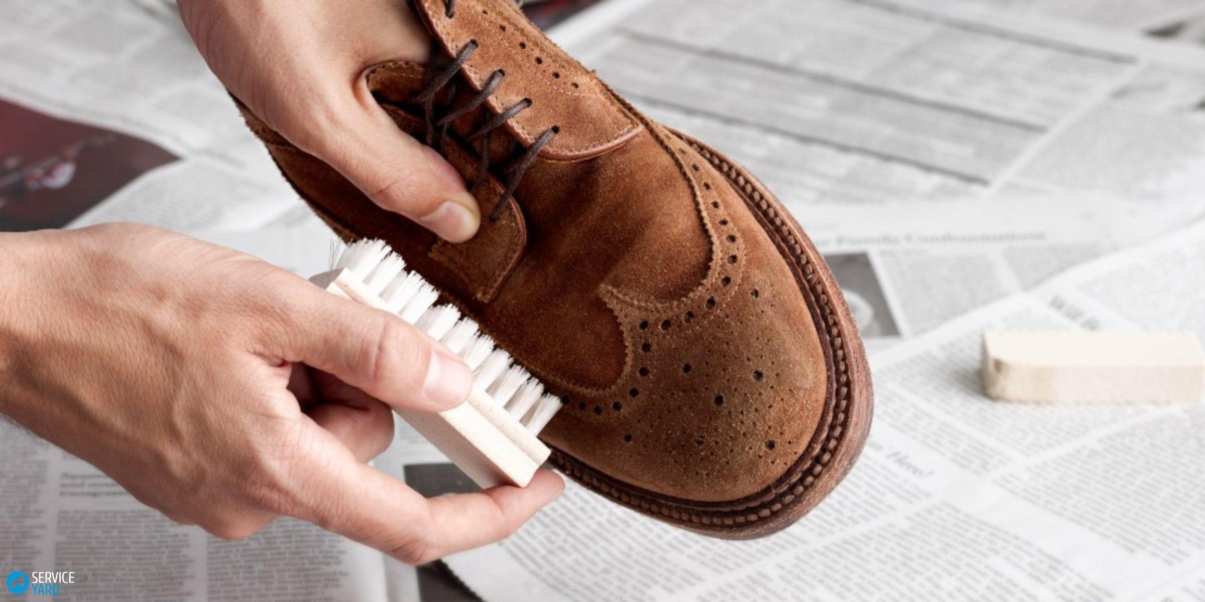 Как почистить замшевую обувь в домашних условиях. Видео 36