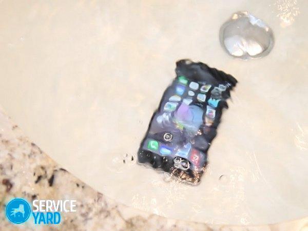 Что делать, если телефон упал в унитаз?