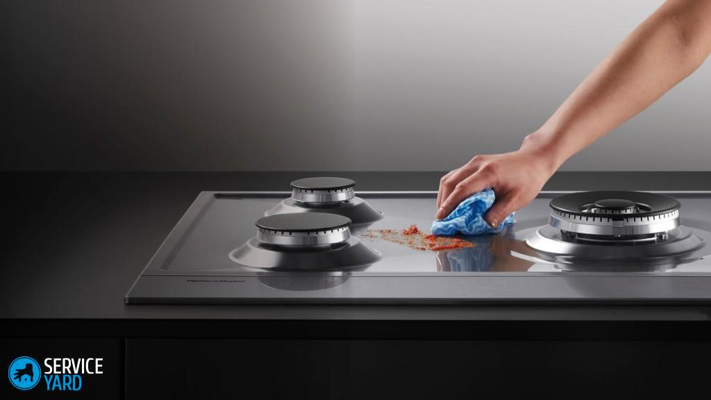 Как очистить плиту из нержавейки