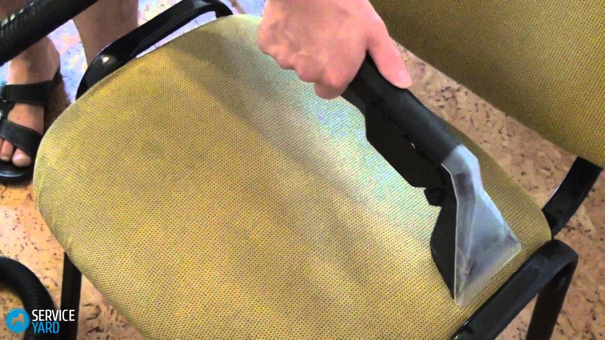 Чистка стула от пятен, ServiceYard-уют вашего дома в Ваших руках