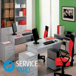 Чехол на компьютерное кресло своими руками, ServiceYard-уют вашего дома в Ваших руках