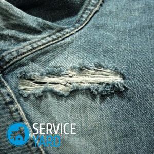 Как зашить дырку на джинсах между ног 🥝 как отремонтировать протертые штаны