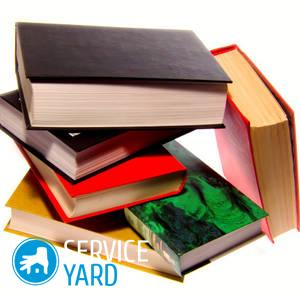 Что лучше — электронная книга или обычная?