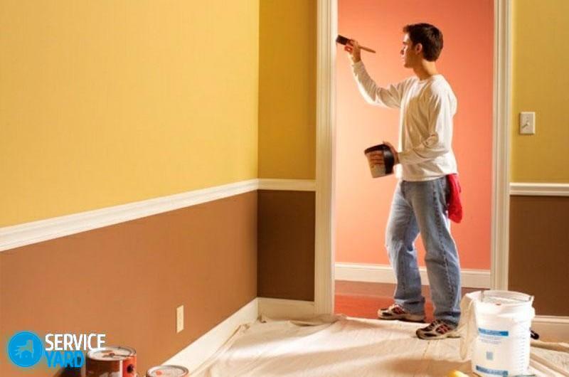 Как подготовить стены под покраску после обоев?