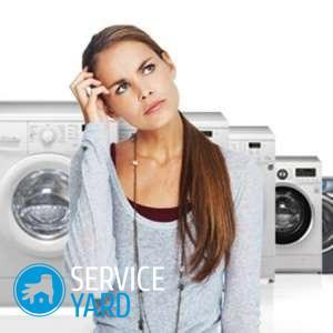 К отремонтировать стиральную машину самсунг своими руками