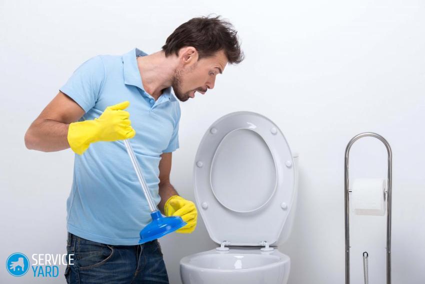 Засорился унитаз что делать в домашних условиях