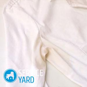 Желтые пятна на белой одежде — как вывести?