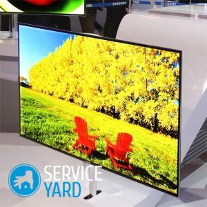 Выбрать телевизор LED