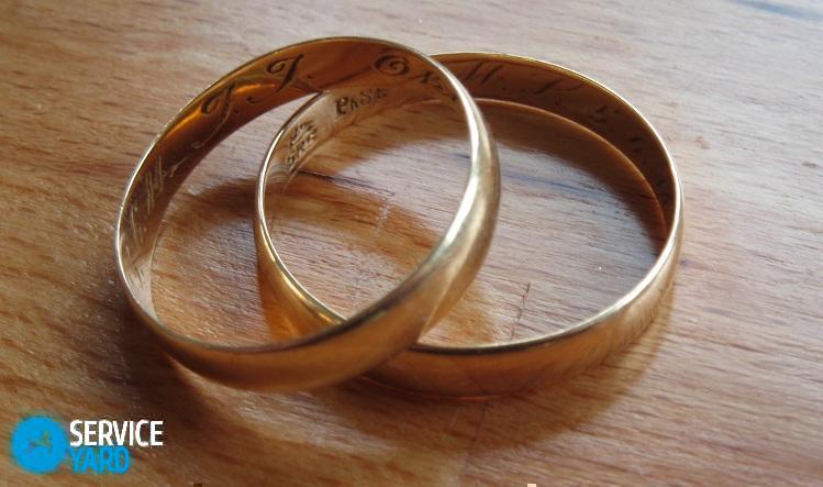 Как отполировать золотое кольцо?