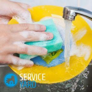 Как очистить прополис от воска
