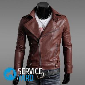Как погладить куртку из кожзама в домашних условиях?
