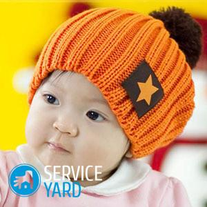 Как определить размер шапки для ребенка?