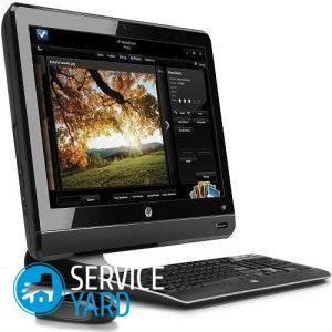 HP Omni 200 1 - Какая утилита самая лучшая для чистки компьютера, ServiceYard-уют вашего дома в Ваших руках