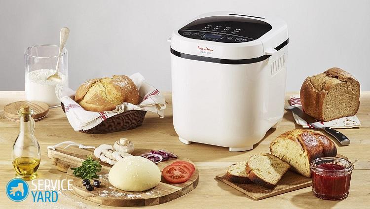 Хлебопечь - какую выбрать
