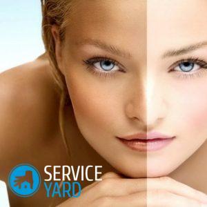 Как осветлить кожу лица в домашних условиях?