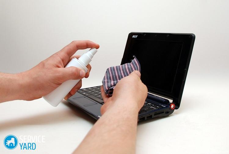 Как почистить ноутбук от пыли в домашних условиях?