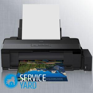 Как почистить принтер Epson?