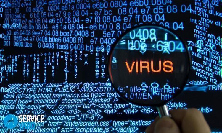 """Как почистить телевизор от вирусов (""""Самсунг"""")?"""