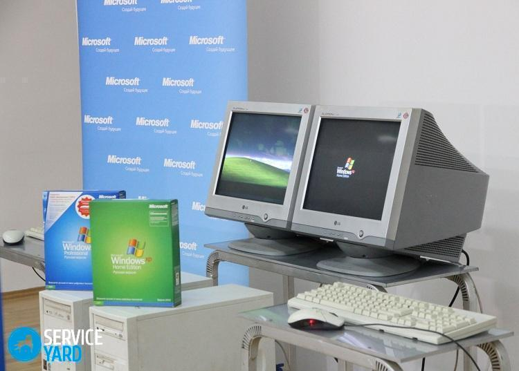 Какая операционная система лучше для компьютера