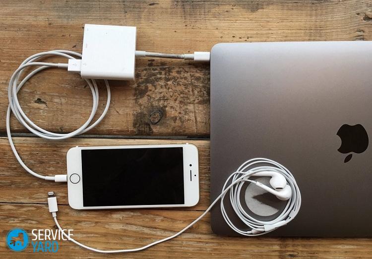 Какой интернет лучше подключить для телефона?