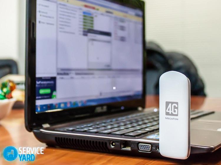 Какой модем лучше для интернета для ноутбука?