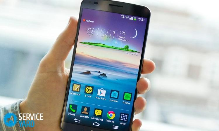 lg_g_flex_smartphone