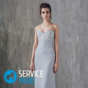 Как оформить горловину платья красиво?