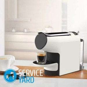Выбрать капсульную  кофеварку