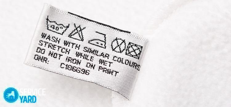 Знаки на одежде для стирки - расшифровка