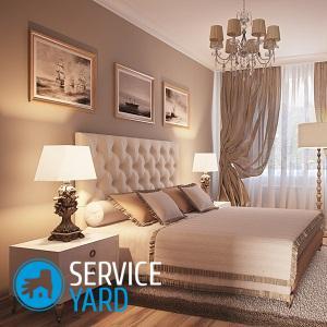 Какой цвет обоев лучше для спальни?