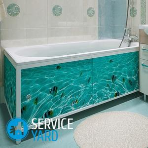 Как установить экран под ванну?