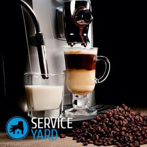 Какая кофеварка лучше - капельная или гейзерная, ServiceYard-уют вашего дома в Ваших руках