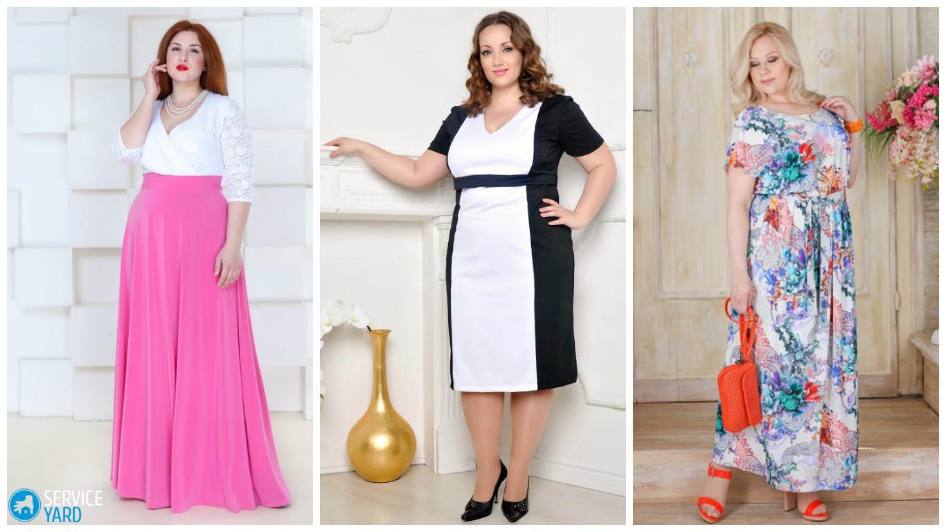 Фасоны платьев для женщин с доставкой