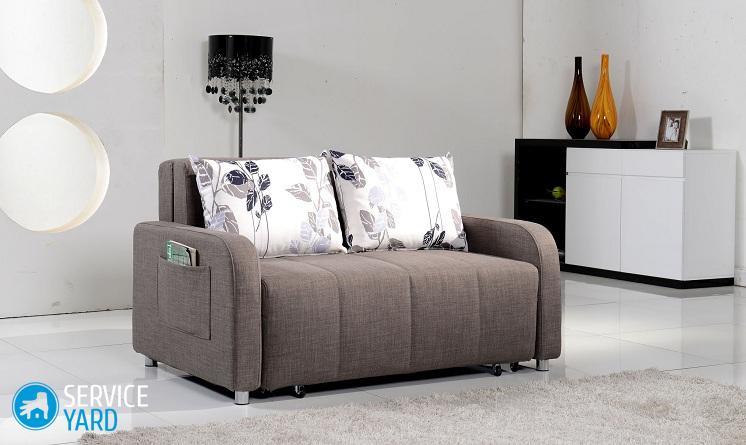 Как называется диван, который раскладывается вперед, ServiceYard-уют вашего дома в Ваших руках