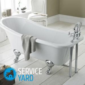 Как выбрать чугунную ванну?