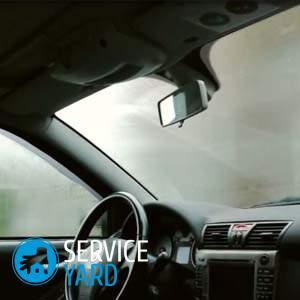 Запотевают стекла в машине изнутри — что делать?