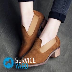 Как почистить ботинки из нубука в домашних условиях?