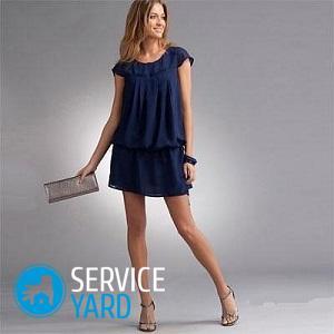 Линяет платье - как закрепить цвет, ServiceYard-уют вашего дома в Ваших руках