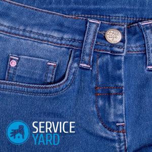 Как поставить пуговицу на джинсы?