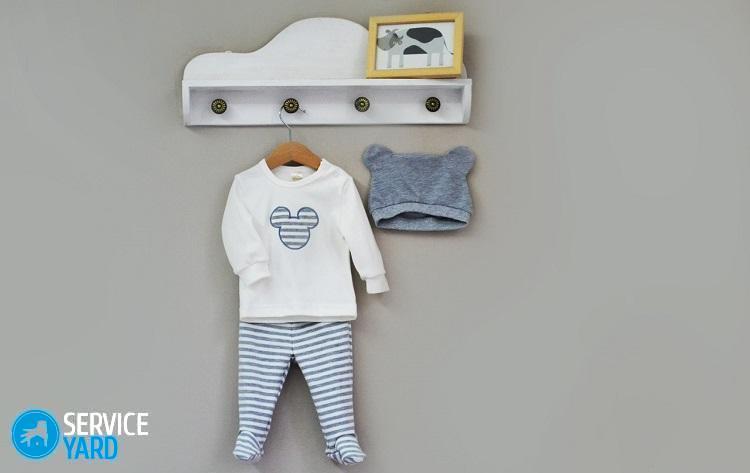 Как отбелить детские белые вещи в домашних условиях