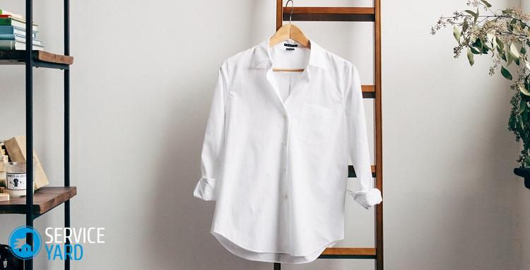 Как отбелить рубашку белую в домашних условиях