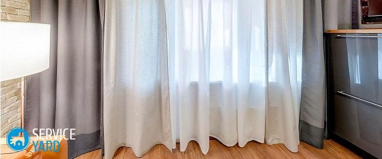 Как отстирать тюль от жирных пятен в домашних условиях