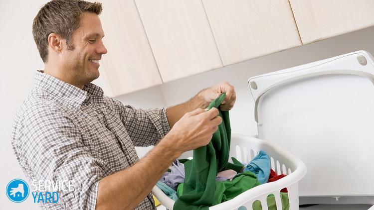 Как отстирать запах солярки с одежды
