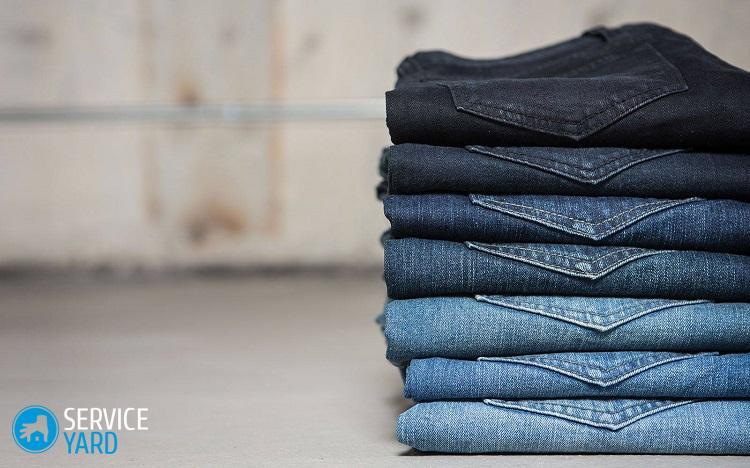 Как постирать джинсы, чтобы они сели на размер меньше?
